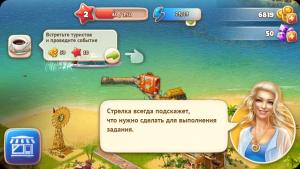 скачать игру Райский остров 2