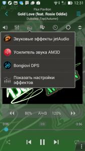jetAudio Music Player+EQ Plus1