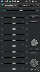 jetAudio Music Player+EQ Plus2