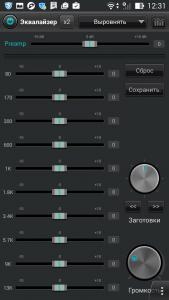 jetAudio Music Player+EQ Plus2