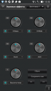 jetAudio Music Player+EQ Plus3