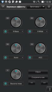 jetAudio Music Player+EQ Plus3