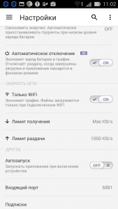 BitTorrent® Pro - Torrent App2