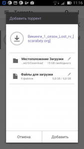 BitTorrent® Pro - Torrent App4
