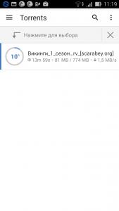 BitTorrent® Pro - Torrent App5
