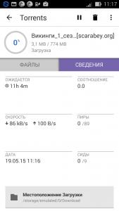 BitTorrent® Pro - Torrent App6