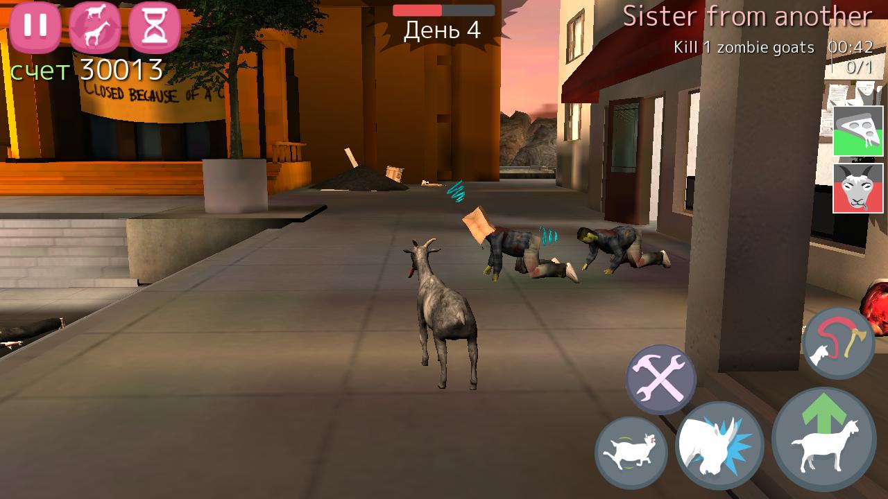 Скачать игру гоат симулятор на андроид