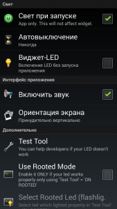LED фонарик HD Pro Flashlight2