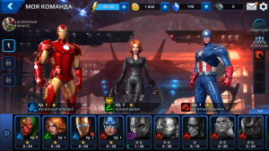 MARVEL Future Fight4