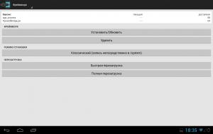 Xposed installer2