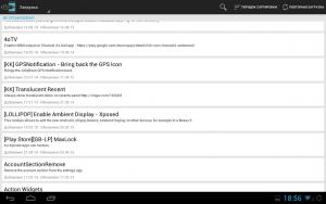 Xposed installer5