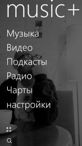 ZPlayer1