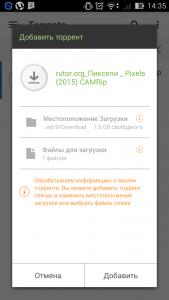 µTorrent® Pro1
