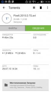 µTorrent® Pro3