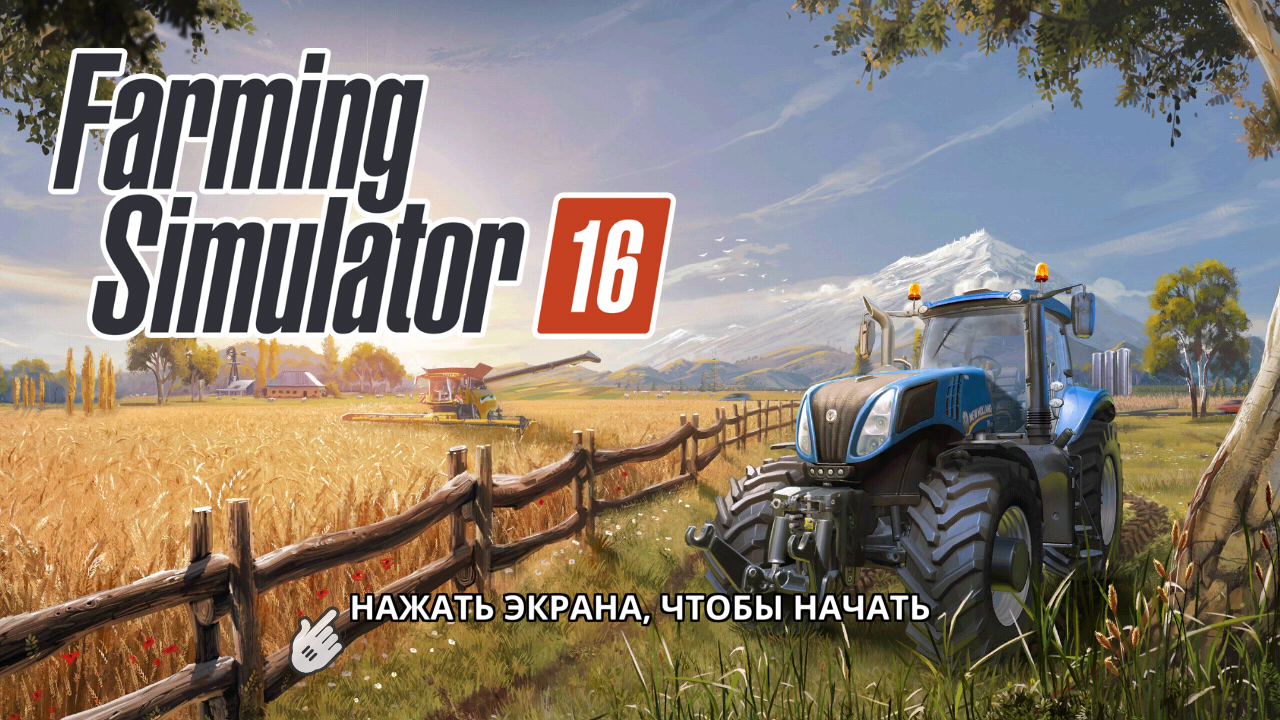 Farming-Simulator-16-android