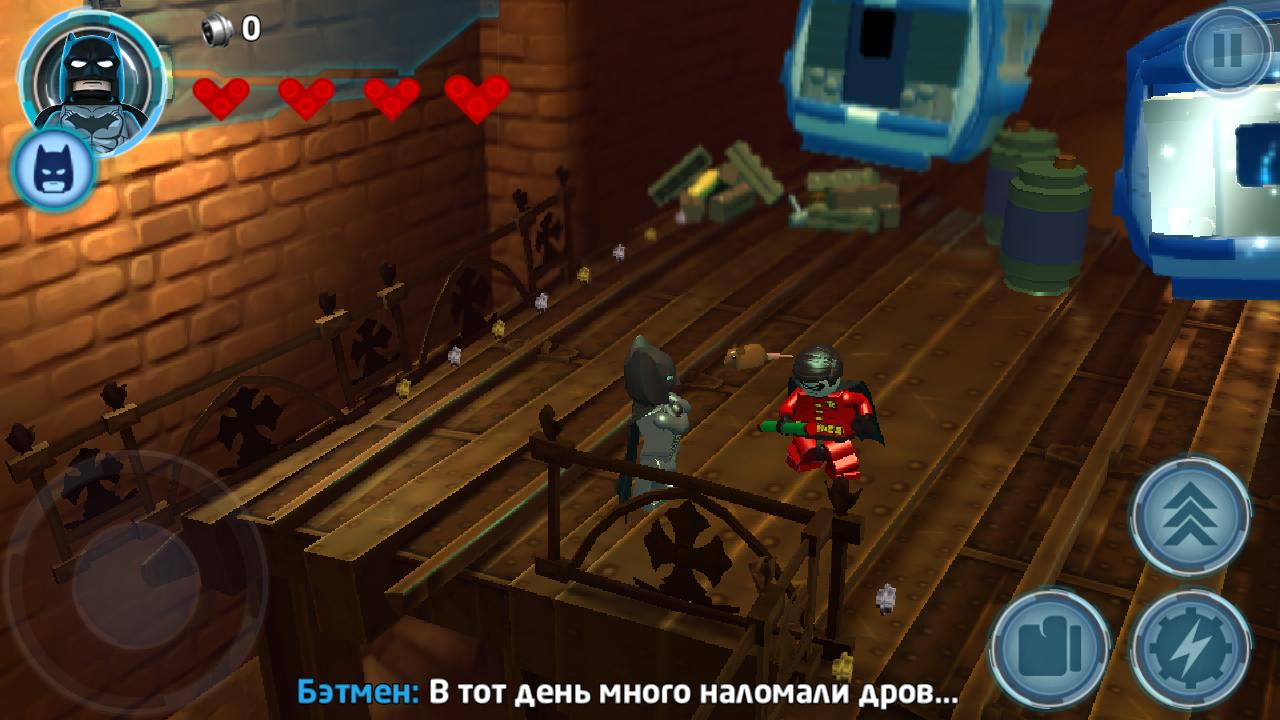 Batman lego скачать игру