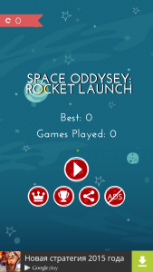 Space Odyssey Rocket Launch1