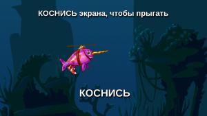 Китолёт1