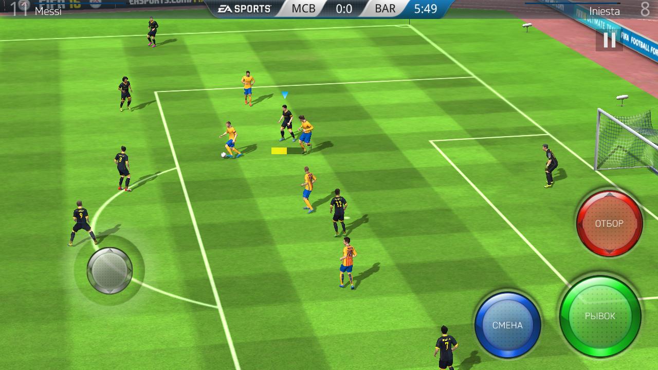 Скачать игру fifa 16 на андроид.