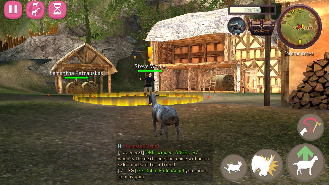 Скачать игру симулятор козы