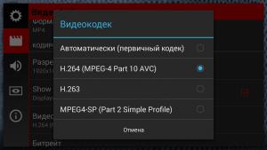 Cinema FV-5 4