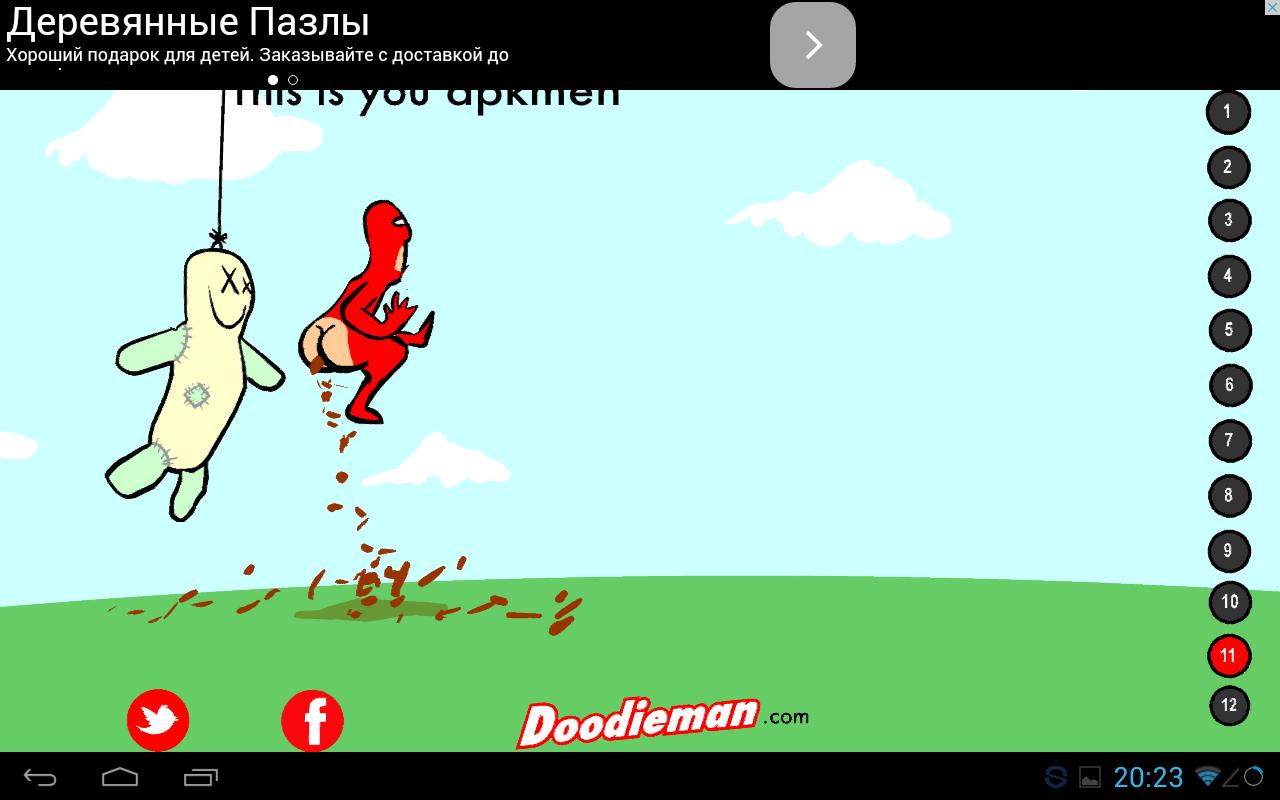 игры doodieman