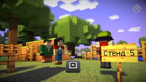 Minecraft Story Mode3