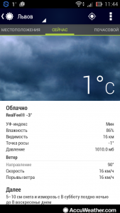 AccuWeather Platinum1