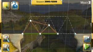 Bridge Constructor1