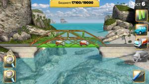Bridge Constructor2