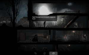 This War of Mine for android