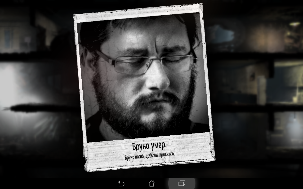 This war of mine: anniversary edition [v 4. 0. 0a] [rus|eng] (2014.