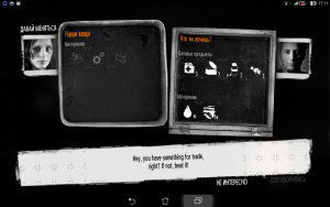 This War of Mine apk + data