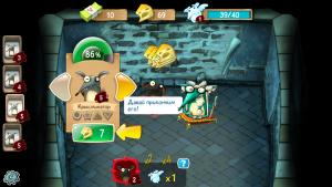 Крысы Mobile За приключениями2