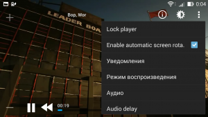 Archos Video Player4