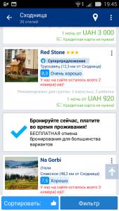 Booking.com - 750 000+ отелей3