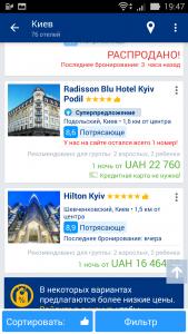 Booking.com - 750 000+ отелей4