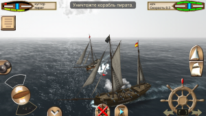 The Pirate Caribbean Hunt2