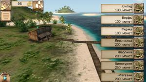 The Pirate Caribbean Hunt4