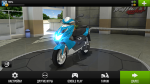 Traffic Rider4