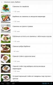 вкусные и простые супы легко и просто рецепты