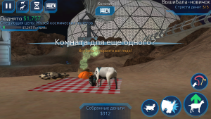 Goat Simulator Waste of Space1