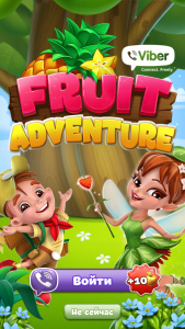 Viber Fruit Adventure1