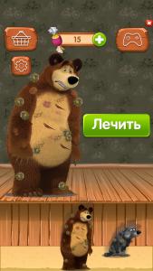 Городская клиническая больница no 1 новосибирск инн