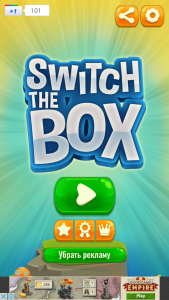 Switch the Box1