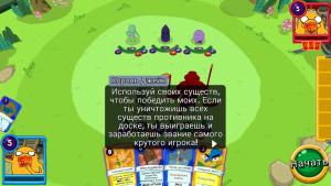 Королевство карточных войн2