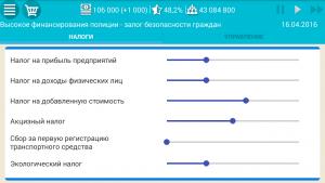 Симулятор Украины 22