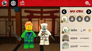 LEGO® Ninjago™ WU-CRU1
