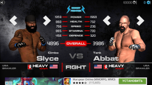 MMA Fighting Clash3