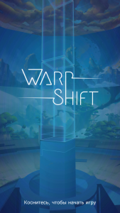 Warp Shift1
